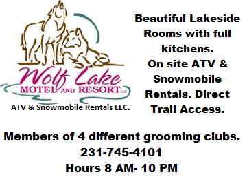Wolf Lake Motel